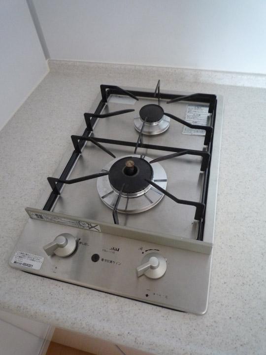 apartment kitchen range