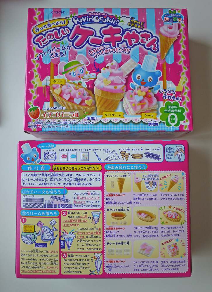 popin cookin sushi instructions