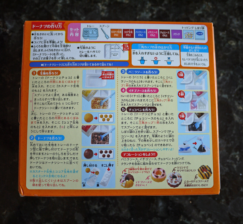 Popin cookin english instructions ice cream choice image form.