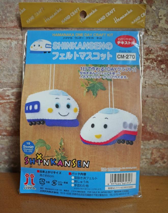 Shinkansen felt mascot