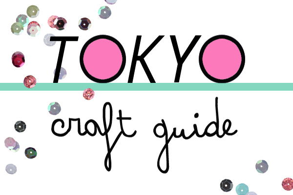The New Tokyo Craft Guide