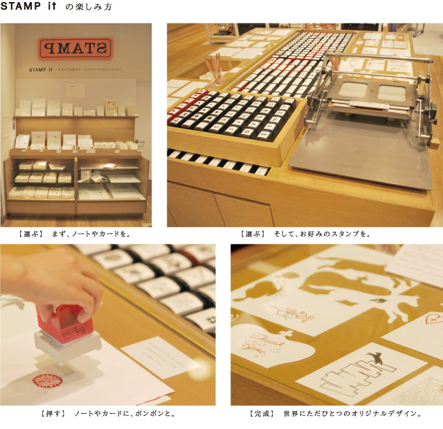 Stamps at DBROS in Tokyo