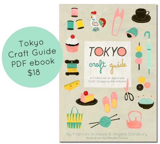 Tokyo Craft Guide ebook!