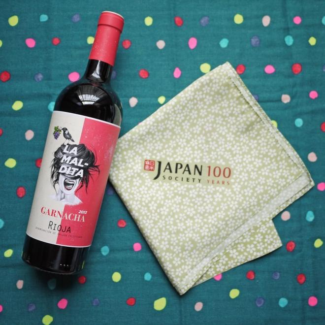 Furoshiki test, via SakéPuppets.com